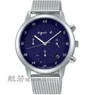 agnes b. 時尚三眼羅馬字米蘭帶計時腕錶-銀X藍