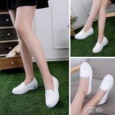 護士鞋白色護士鞋坡跟冬季圓頭透氣防滑氣墊棉鞋女軟底平底防臭 艾維朵