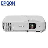 [EPSON]亮彩商用投影機 EB-X05