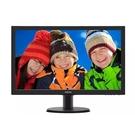 【南紡購物中心】PHILIPS 24型 MVA FHD螢幕(243V5QHSBA)