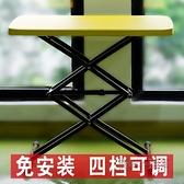 摺疊餐桌簡易家用飯桌便攜式塑料升降電腦書桌小戶型擺攤小方桌子 ATF 喜迎新春