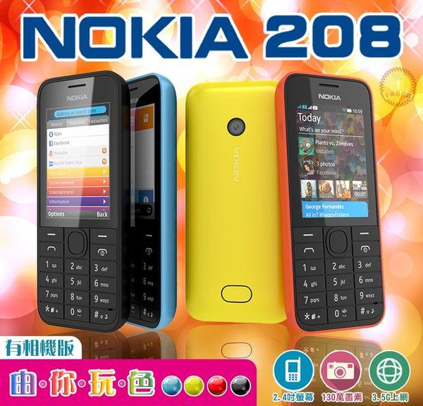 ☆手機批發網☆ Nokia 208《無相機/有相機版》支援FB,3、4G卡可,ㄅㄆㄇ按鍵,注音輸入,非3310