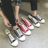 春季新款韓版休閒男士學生帆布鞋男潮流時尚布鞋低筒運動板鞋 降價兩天
