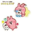 【日本正版】卡娜赫拉 刺繡燙布貼 刺繡布貼 燙貼布 P助 兔兔 卡娜赫拉的小動物 640762 640793