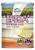 博能生機~醇麴黑蒜雙效升級配方750公克/罐