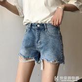牛仔短褲不規則破洞高腰女新款寬鬆百搭學生a字闊腿褲 快意購物網
