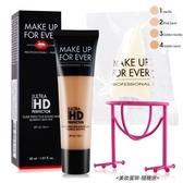 MAKE UP FOR EVER ULTRA HD超進化無瑕柔焦持妝組#4(30ml+海綿+美妝蛋架)