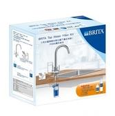 BRITA Tap WD3030三用水龍頭硬水軟化濾水器(共2芯)