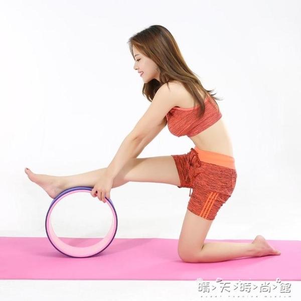 瑜伽輪初學者達摩輪后彎利器下腰瑜珈圈普拉提圈輔助用品家用WD晴天時尚