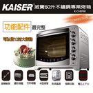 KAISER威寶大廚60升全功能烤箱 K-CHEF60