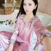 睡衣 睡衣女夏天冰絲長袖兩件套裝絲綢韓版寬鬆大碼蕾絲性感家居服夏季 新品