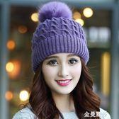 冬季帽子女冬天兔毛線帽韓版潮女士加絨保暖帽秋冬可愛針織護耳帽 金曼麗莎