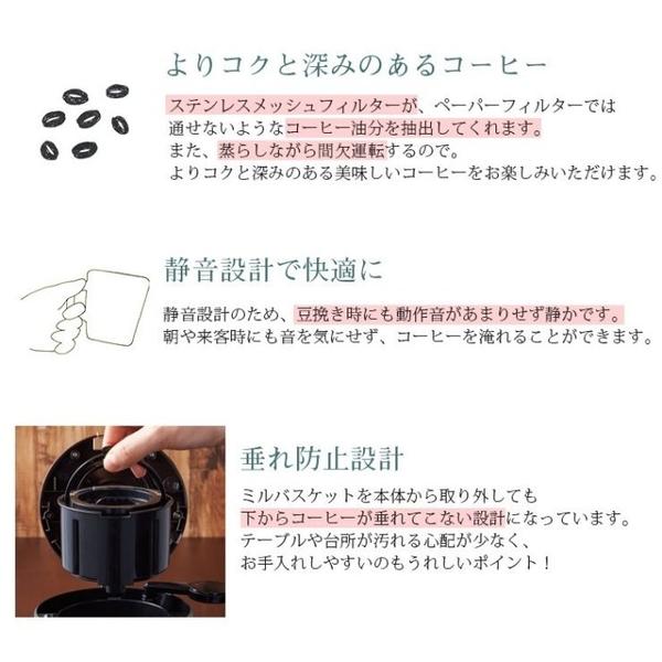 日本【Toffy】AROMA 全自動研磨咖啡機 K-CM7