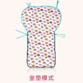 嬰兒推車腳套防風防雨防寒腳罩嬰兒車睡袋加厚保暖通用車雨衣3色gogo購