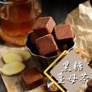 蜜思朵黑糖薑母茶(17gx12入/罐)|...