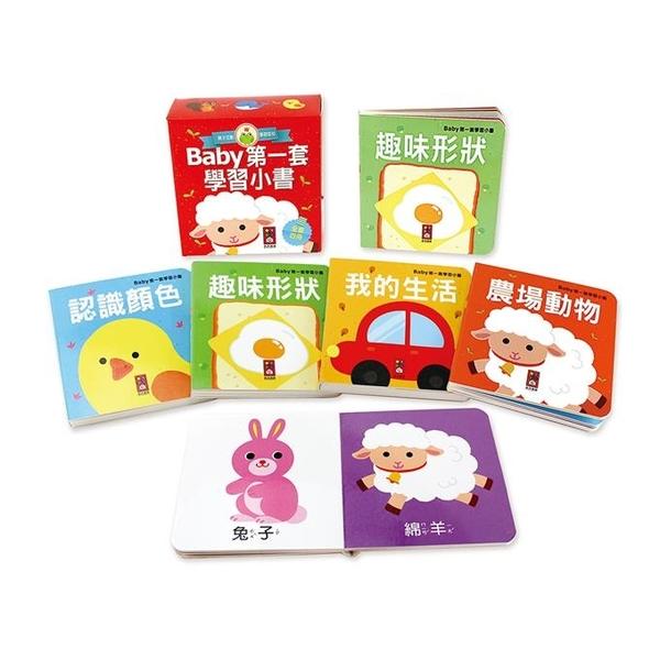 Baby第一套學習小書(共四冊)~撕不破厚紙書~認知學習~風車圖書