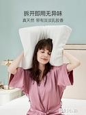 嚴選乳膠枕泰國原裝進口防螨護頸椎助睡眠單人按摩記憶枕頭 夢幻小鎮