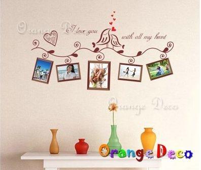 壁貼【橘果設計】回憶 DIY組合壁貼/牆貼/壁紙/客廳臥室浴室幼稚園室內設計裝潢