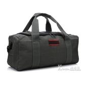 超大容量帆布包旅行包男手提行李包女短途旅行袋行李袋單肩搬家包 Korea時尚記