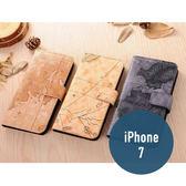 iPhone 7 (4.7吋) 地圖紋 皮套 側翻 支架 插卡 保護套 手機套 手機殼 保護殼