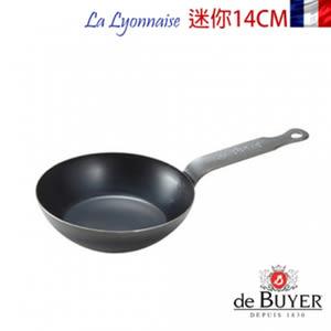 法國【de Buyer】畢耶鍋具『原礦里昂系列』平底極輕炒鍋14cm