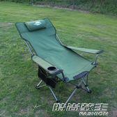 交換禮物 聖誕 戶外折疊椅釣魚椅便攜坐躺兩用躺椅午休床露營沙灘椅YYP        時尚教主