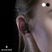 藍牙5.0迷你耳機 無線 耳機 座艙 降噪 防塵 防汗 運動 藍芽 便攜 iPhone 12 i12 Pro Max 『無名』 P04122