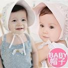 超可愛寶寶遮陽帽 防曬帽 嬰兒出遊