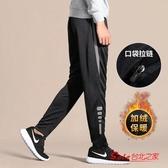 運動褲 男冬季訓練寬鬆速干休閒長褲女秋冬款足球跑步健身褲子