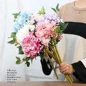 仿真花 假花 法式鄉村浪漫小清新絹花假花仿真花藝客廳塑料干花裝飾花束繡球花
