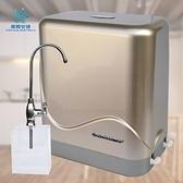 潔霖安健 水素水氫分子機能水機-五道式廚下型