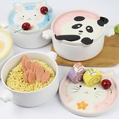 新款卡通陶瓷泡面碗 手繪實用學生宿舍蓋碗耐高溫易清洗 中秋節好禮