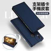 DUXDUCIS ASUS ZA550KL ZB633KL ZB631KL 手機皮套 插卡支架 手機套 全包防摔 保護套