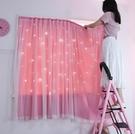 窗簾網紅款自黏魔術黏貼式窗簾全遮光布遮陽臥室免打孔安裝小窗戶簡易 【快速】