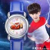 兒童手錶 夜光防水兒童手錶男孩女童防水汽車小學生男錶石英錶手錶男 米蘭街頭