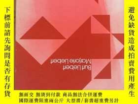 二手書博民逛書店A罕見schoolwide secondary reading program: Here s how 【英文原版