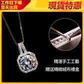 項鍊S925純銀超閃鋯石現貨