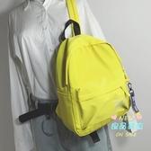後背包 ins超火小雙肩包女2019新款校園學生尼龍小背包簡約百搭旅行包包 4色