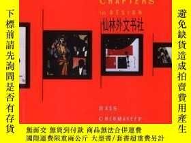 二手書博民逛書店【罕見】1997年出版 Six Chapters In Design: Saul Bass, Ivan Cherm