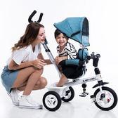 兒童三輪車英國Babyjoey兒童三輪車腳踏車寶寶自行車1-3-5歲童車手推車XW(男主爵)
