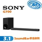 【麥士音響】SONY 索尼 HT-G70...