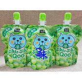 (日本) Minute Maid Qoo 吸管果凍飲- 白葡萄 1組 3包 (Qoo果凍飲便利包 QOO 酷果汁果凍飲)
