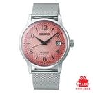 日本SEIKO精工 PRESAGE 調酒師雞尾酒限定版機械錶 附贈皮帶一條4R35-04C0P(SRPE47J1)粉面