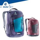 丹大戶外【Deuter】StepOut 16L 休閒旅遊背包 DayPack登山後背包 3810315 酒紅、藍