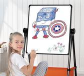 兒童畫板可升降支架式小黑板家用雙面磁性寶寶塗鴉板寶寶寫字白板 依凡卡時尚