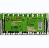 鼎極碳鋅電池4號10入