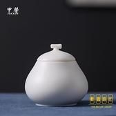 古道德化白瓷茶葉罐手工陶瓷密封茶罐【輕奢時代】