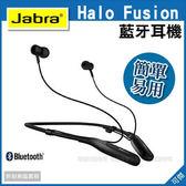 藍芽耳機 捷波朗 Jabra Halo fusion 立體聲藍芽耳機  頸後式  耳道式  雙待機  公司貨