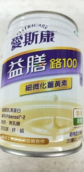愛斯康 益膳鉻100 即飲糖尿病營養液(無糖奶素) 24罐(箱)*14箱 ~