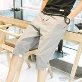 7七分褲男短褲韓版修身休閒中褲子男士5五分褲薄款貼布馬褲潮  凱斯盾數位3C